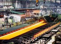 germany metallurgy