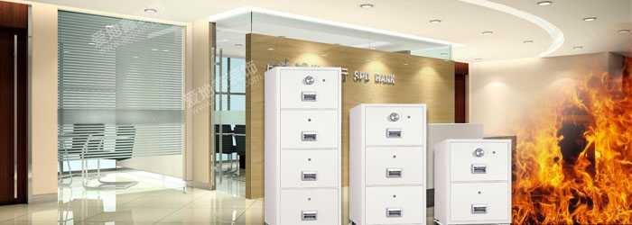 argentina Fireproof Filing Cabinet - ZKB2 Series